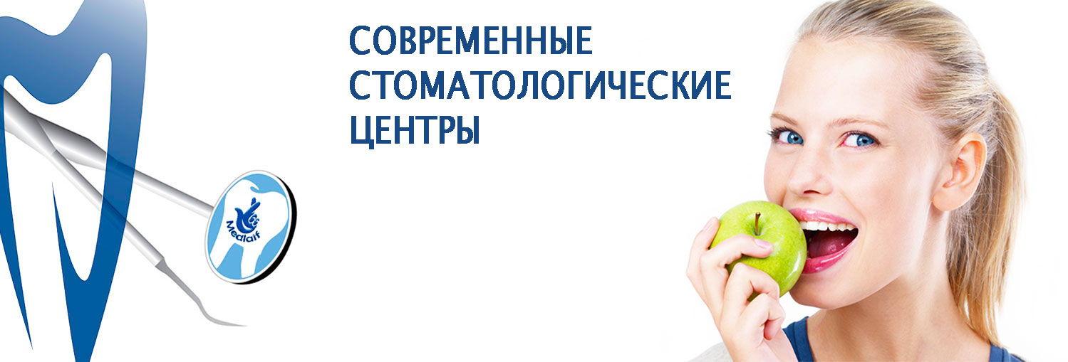 c yablokom
